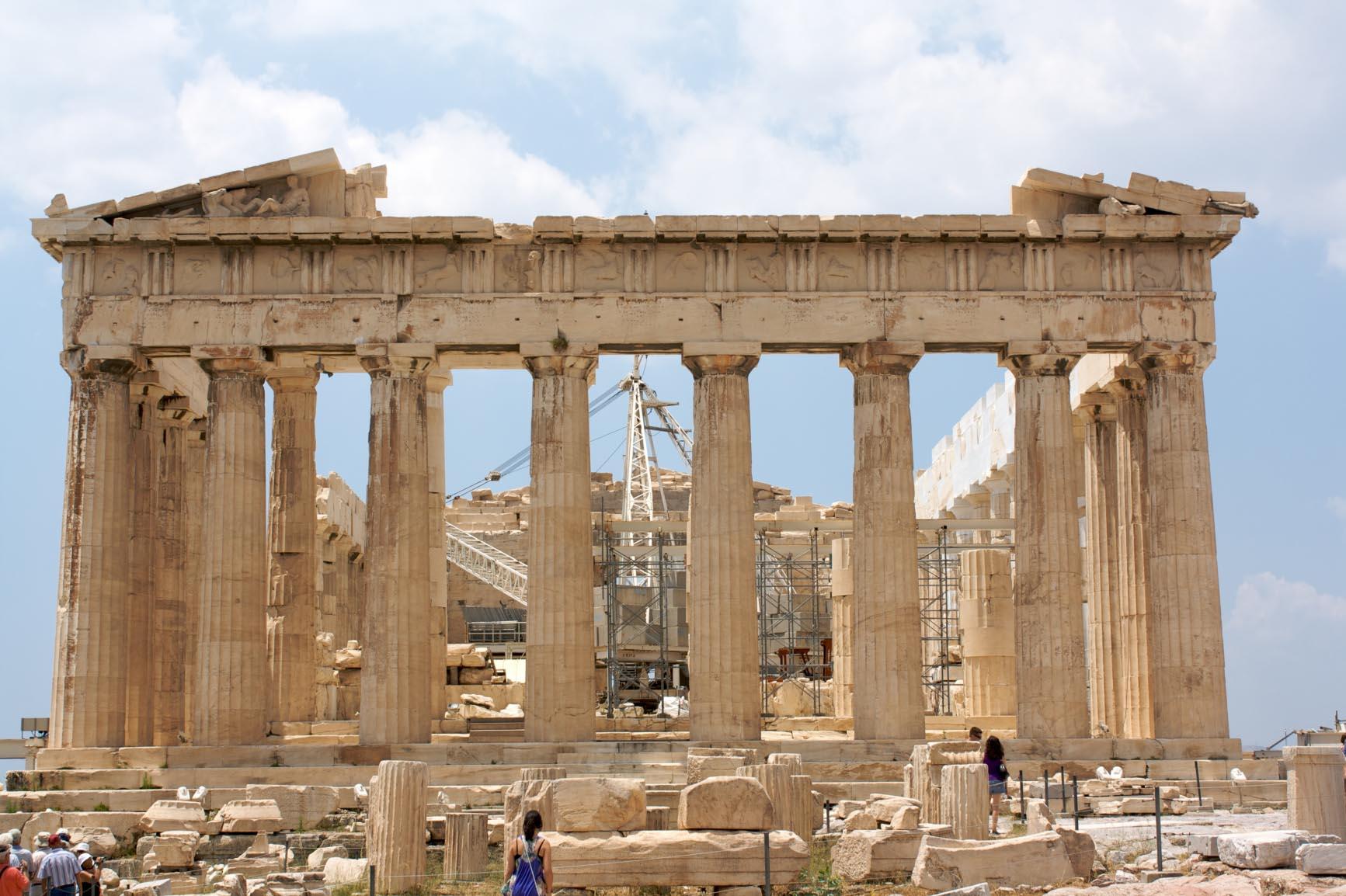 akropolis atheny